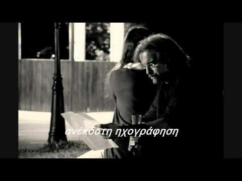 Μίλτος Πασχαλίδης - Δεν έχω χρόνο μάτια μου - YouTube
