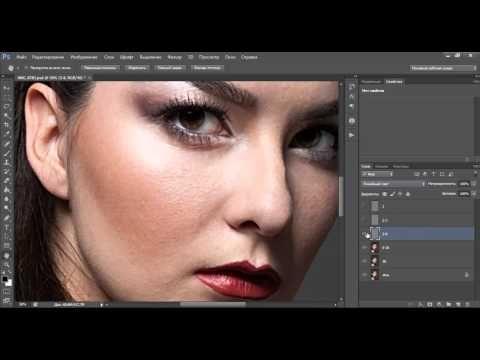 Ретушь портрета (частотное разложение) - YouTube