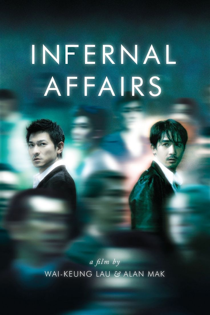 Infernal Affairs Full Movie Click Image to Watch Infernal Affairs (2002)