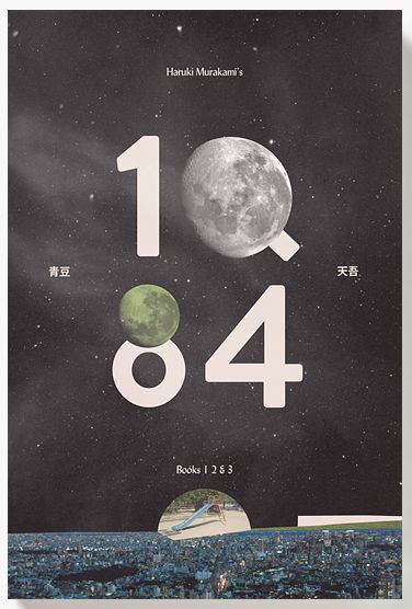 1Q84 by haruki murakami, series of 3, published in 2009, 2010  2011.