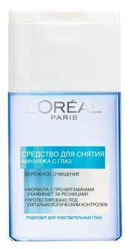 Лаборатории L Oreal Paris создают мягкое средство для снятия макияжа с глаз. Оно обеспечивает идеальное и очень нежное удаление макияжа. Его свежая, не раздражающая кожу формула подходит для чувствительных глаз и для тех, кто носит линзы.     Результат: кожа более гладкая, нежная и ощущает больше комфорта. #ПарфюмерияИнтернетМагазин #ПарфюмерияИКосметика #ПарфюмерияЮа #КупитьДухи #КупитьПарфюмерию #ЖенскийПарфюм #ОригинальнаяПарфюмерия #СелективнаяПарфюмерия #НовинкиПарфюмерии #МейкапП...