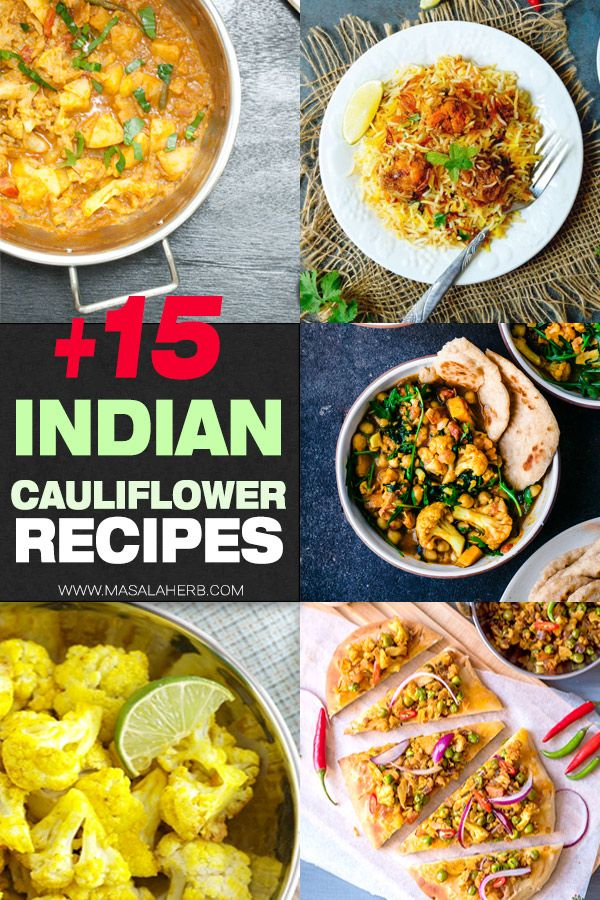 More than 15 Indian Cauliflower recipes to celebrate this delicious and versatile vegetable with spices. The collection of cauliflower recipes from India includes also new cauliflower Indian style dishes and meals. Find a good choice of Cauliflower recipes here incl. south Indian cauliflower recipe & cauliflower rice.