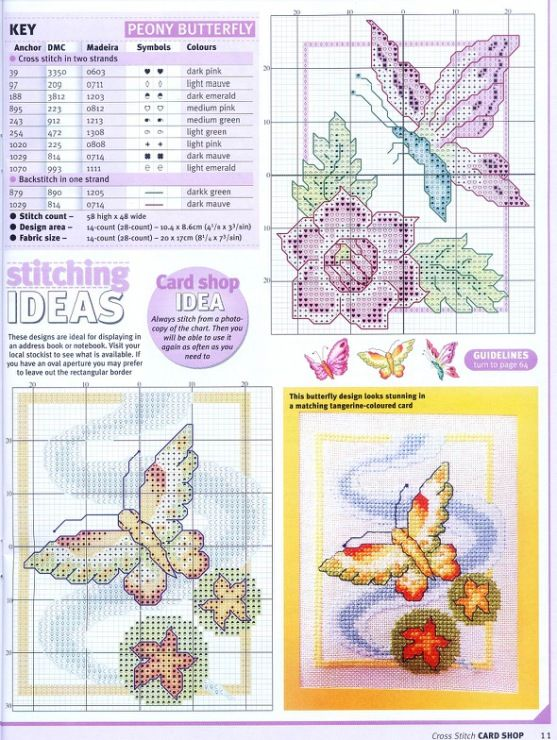 Gallery.ru / Фото #32 - Cross Stitch Card Shop 18 - WhiteAngel