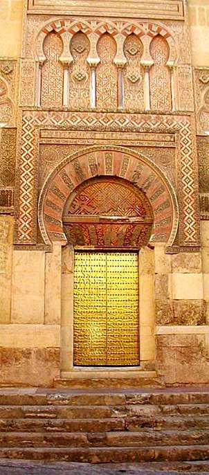 The entrance to the Mezquita, the 2nd largest Mosque in the world. The Moors called it Aljama Mosque. It took 200 years to build. Cordoba, Spain.