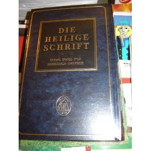 Hebrew - German Sinai Bilingual Old Testament Large / Die Heilige Schrift / Hebraisch - Deutsch / Edition Sinai ISRAEL  $109.99