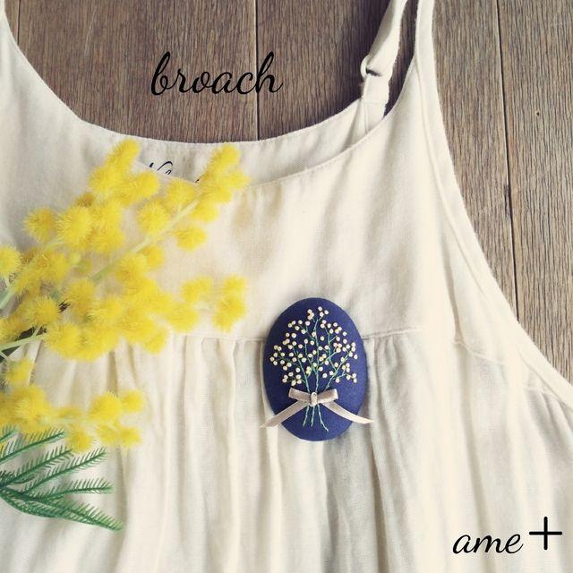 【展示品】『ありがとう』+幸せ 刺繍ブローチピン