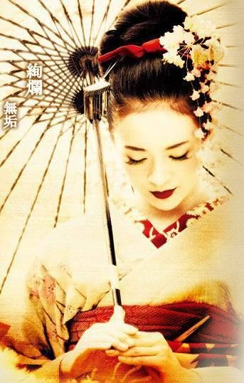 Zhang Ziyi ♥ An incredible actress.