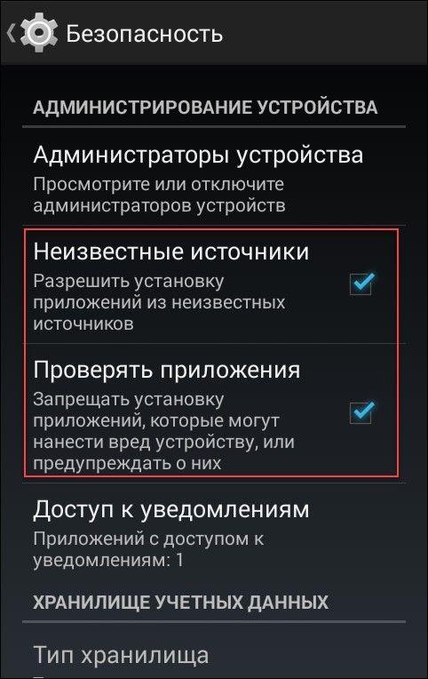 Новыйl Файл формата APK: Что это и чем открыть? + Check more at https://geekhacker.ru/apk-chem-otkryt/