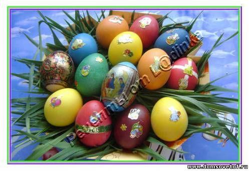 Пасхальные яйца, как красить яйца