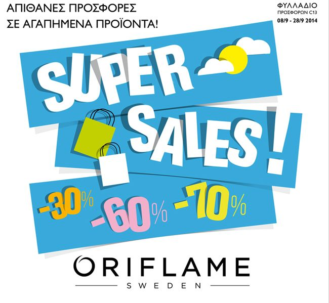 Φυλλάδιο Προσφορών http://oriflame-kritikaki.gr/oriflame-catalogue/