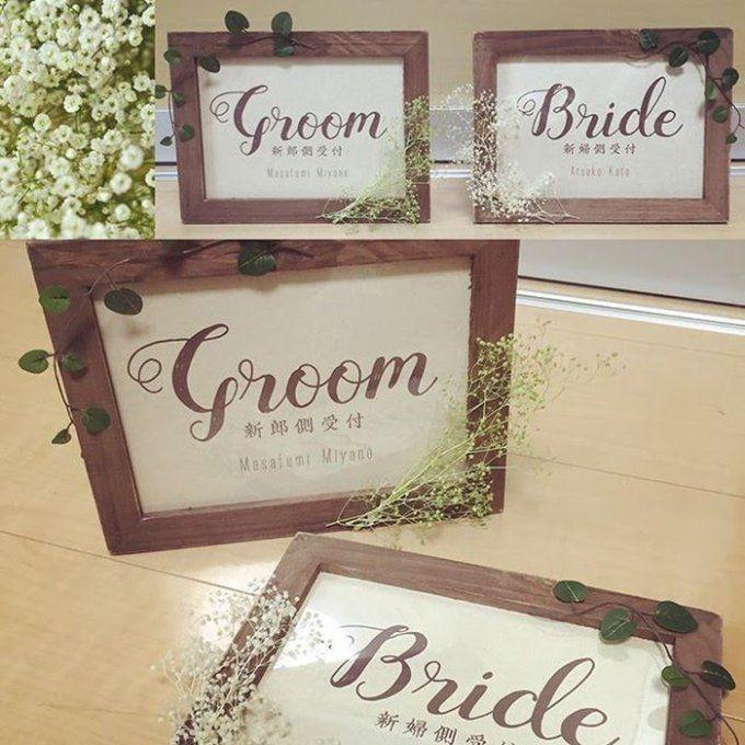【結婚式レポ】ナチュラル×海外風×森/花がテーマのおしゃれでかわいい結婚式♡