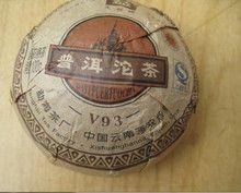 2008 Menghai Dayi V93 Pu-erh Tuocha Tea 100g for sale @ AtomicMall.com