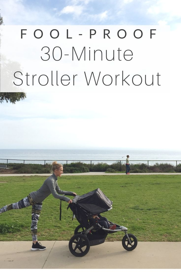 Fail-Proof 30-Minute Stroller Workout - perfect for moms with busy toddlers! (written by a mom of a 1 year old and 3 year old)