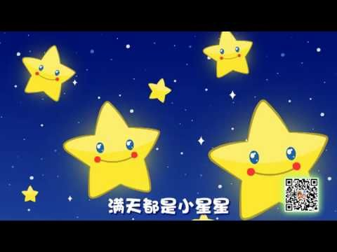 Official Website:http://www.xingtianji.com/ Facebook(Like):https://www.facebook.com/StarsKingdom Google+:https://plus.google.com/u/0/101436484489281434614/posts Nice math game for your kids, let us play it together :                                                    Google play: https://play.google.com/store/apps/details?id=com.starland.paoku.google  Appstore :https://itunes.apple.com/us/app/math-kingdom-superbear-stars/id997218663?l=zh&ls=1&mt=8