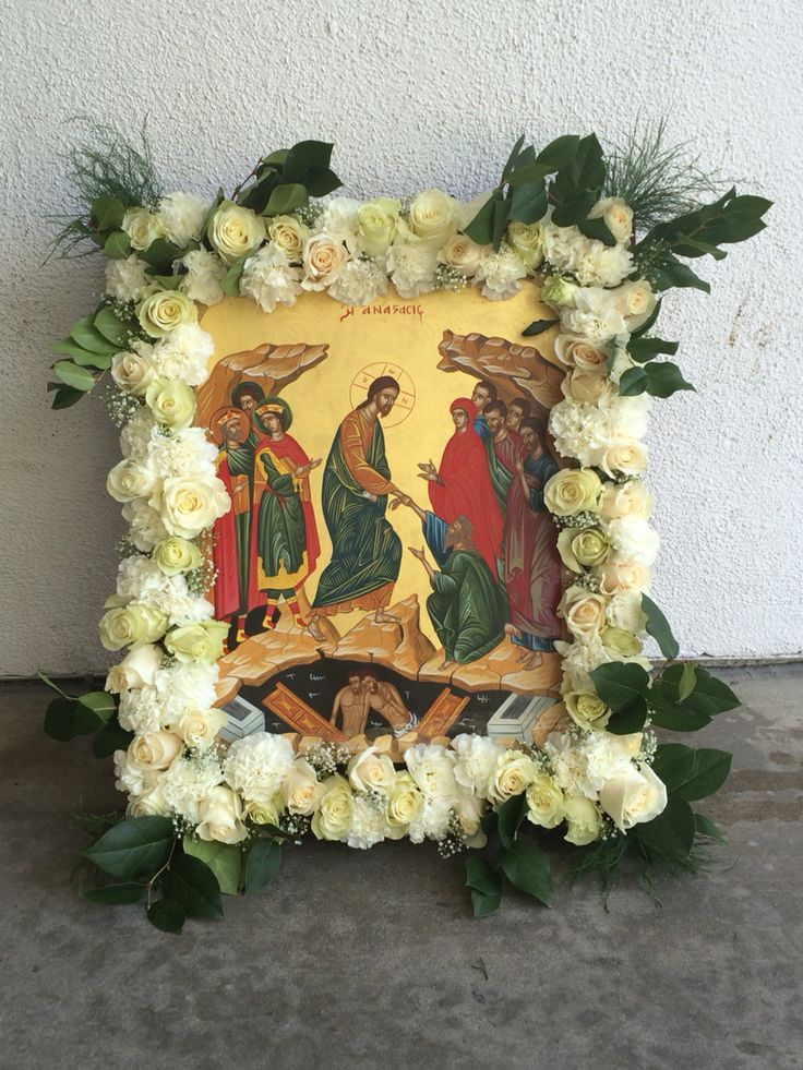 Resurrection Icon Holy Week 2015 | Флористика, Цветы ...