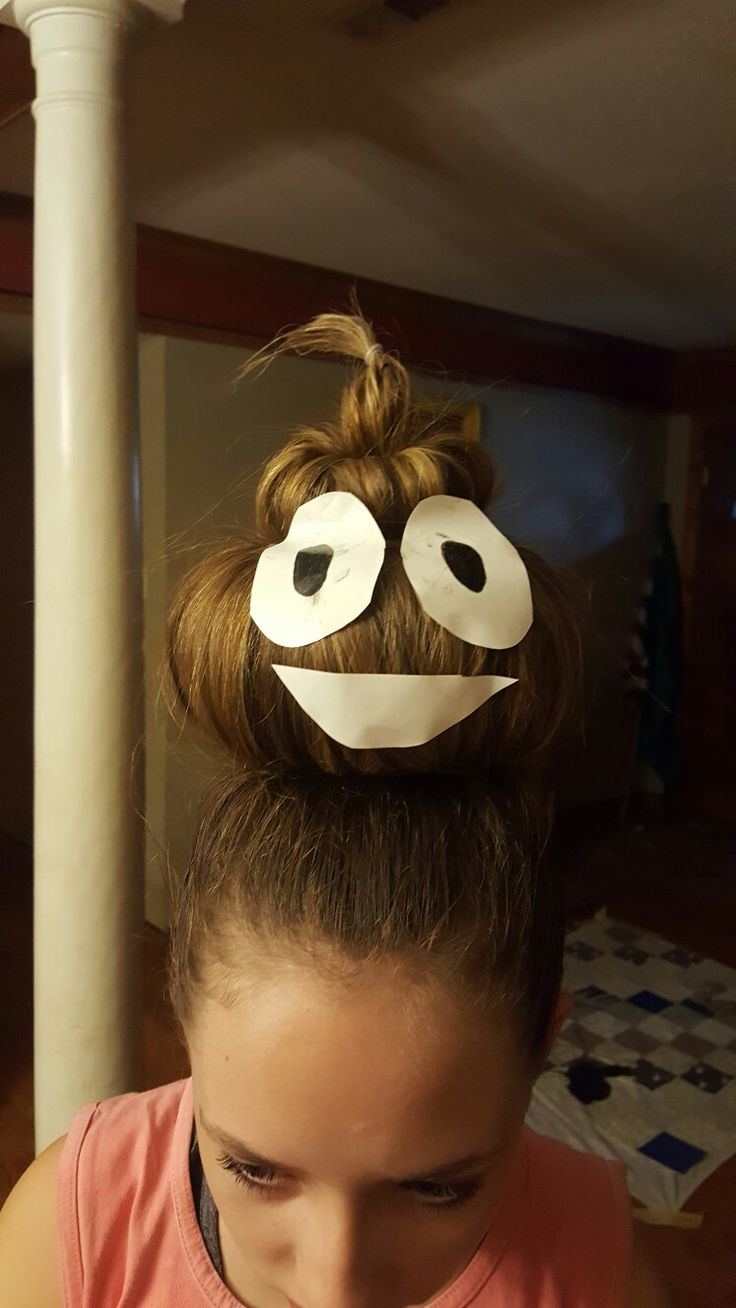 Crazy Hair Day Poop Emojiinly My Silky Girl Hair
