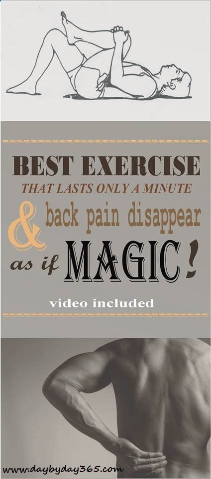 BEST EXERCISE THAT LASTS ONLY A MINUTE And back pain disappear as if by magic! (VIDEO) - Check This Awesome Article !!!