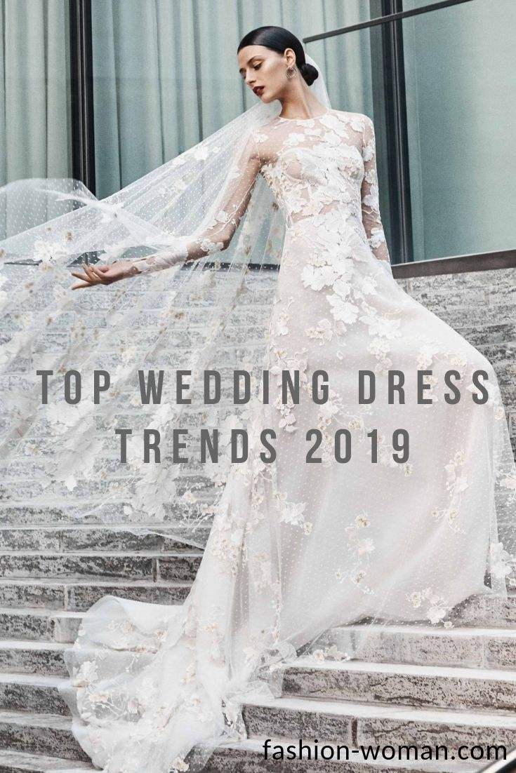 bf0a1854980 Top Wedding Dress Trends 2019    Тенденции свадебной моды 2019