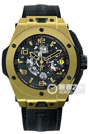 Hublot Classic Fusion 45mm 401.MX.0123.GR reloj