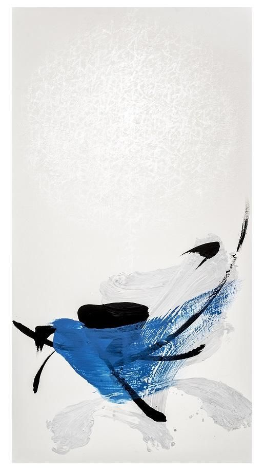 "Japanese artist Hachiro Kanno - "" TN 565"",  195 x 97 cm"