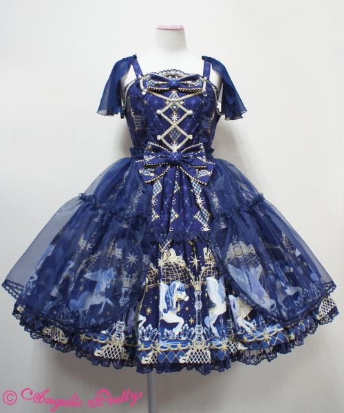 Angelic Pretty ~ Crystal Dream Carnival Tiered JSK ~ Navy, Lavender