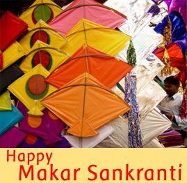 Happy Makar Sankranti 2014 SMS Messages, Wishes, Quotes http://youthsclub.com/happy-makar-sankranti-2014-sms-messages-wishes-quotes/