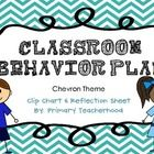 The following pages include the classroom behavior management plan that I use in my classroom.
