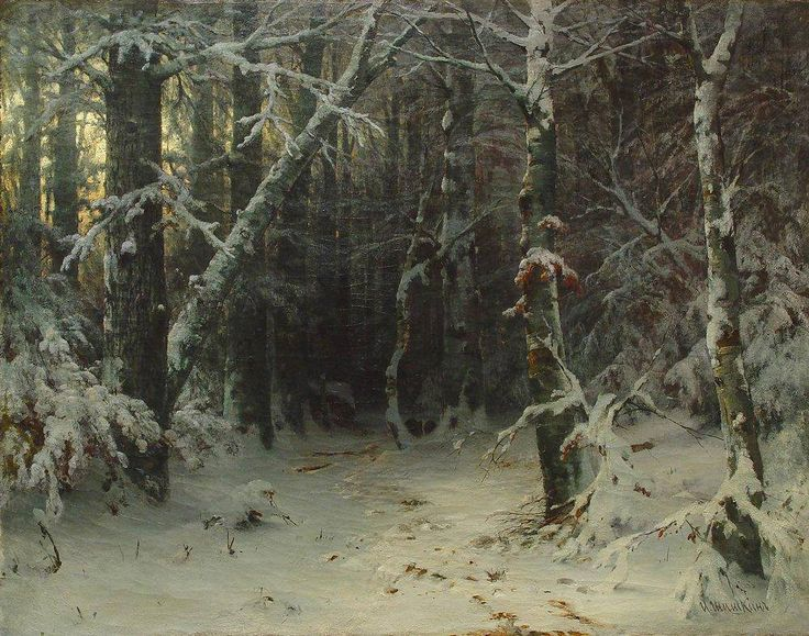 Shishkin, a 19th century Russian painter ( and a darned good one!).