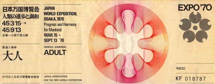 Expo'70 Ephemera » ISO50 Blog – The Blog of Scott Hansen (Tycho / ISO50)