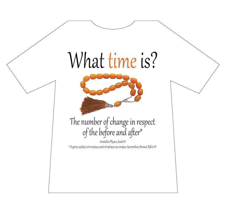 Greek culture T-shirt, What Time is, Aristotle, T-logos, Ancient Greece, T-shirts, mediterraneo editions