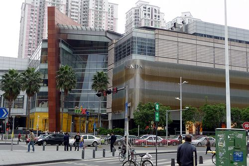 The mixc Shopping Mall Luohu Shenzhen China by dcmaster, via Flickr