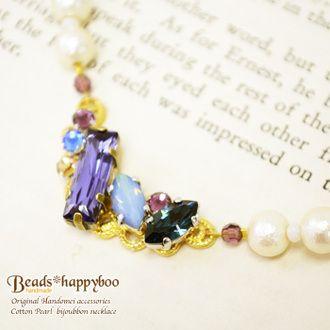 Beads happyboo | Rakuten Global Market: Necklace Pearl Swarovski #4547 Bijou (bijoux) cotton ladies / handmade accessories