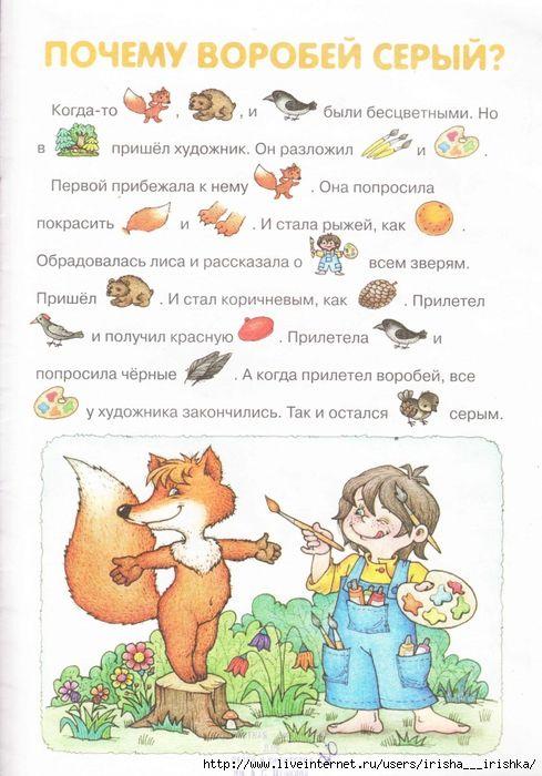 4979214_oblojka_0043 (489x700, 283Kb)