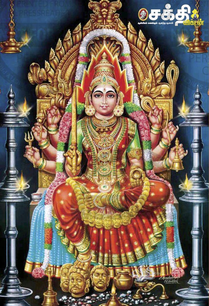 Amazing Wallpaper Lord Amman - 28cd929f07bb3c915d225f8e47a4d268--hindu-art-goddesses  Photograph_398058.jpg
