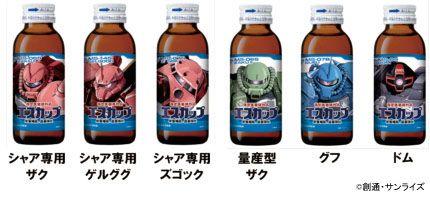 エスカップ×ガンダム S-Cup meets Gundam