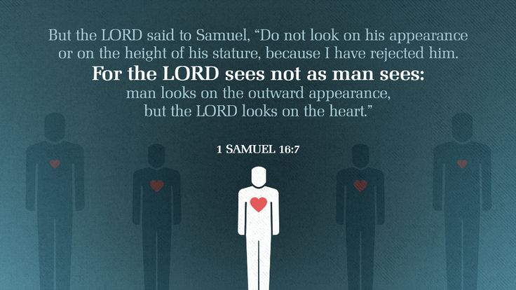 Bible Art 1 Samuel 15-17 The LORD looks on the heart