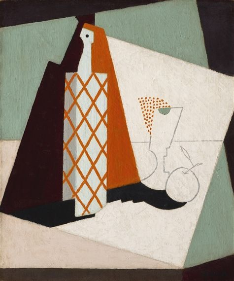 Artwork by Diego Rivera, SANS TITRE (COMPOSITION CUBISTE), Made of Oil on canvas
