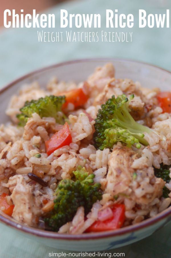 skinny hot cold chicken brown rice bowl weight watchers recipe. Simple, healthy, delicious lunch or dinner. 368 calories, 9 WWPP http://simple-nourished-living.com/2015/08/skinny-hot-cold-chicken-brown-rice-bowl-weight-watchers/