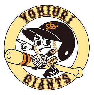 Yomiuri Giants logo 1981