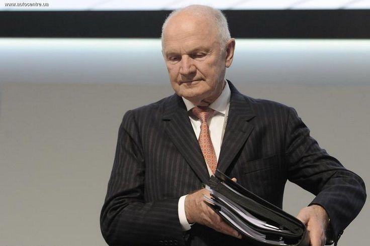 C Volkswagen ушел великий Фердинанд Пих. Человек, вытащивших концерн с грани банкротства 25 лет назад, ушел из компании.