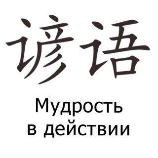китайский иероглиф жизнь - Поиск в Google
