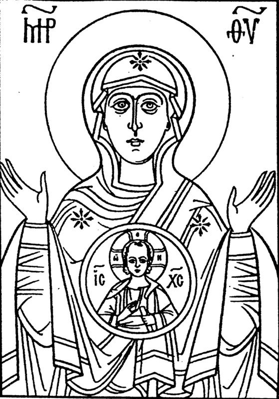 greek icon coloring pages - photo#10