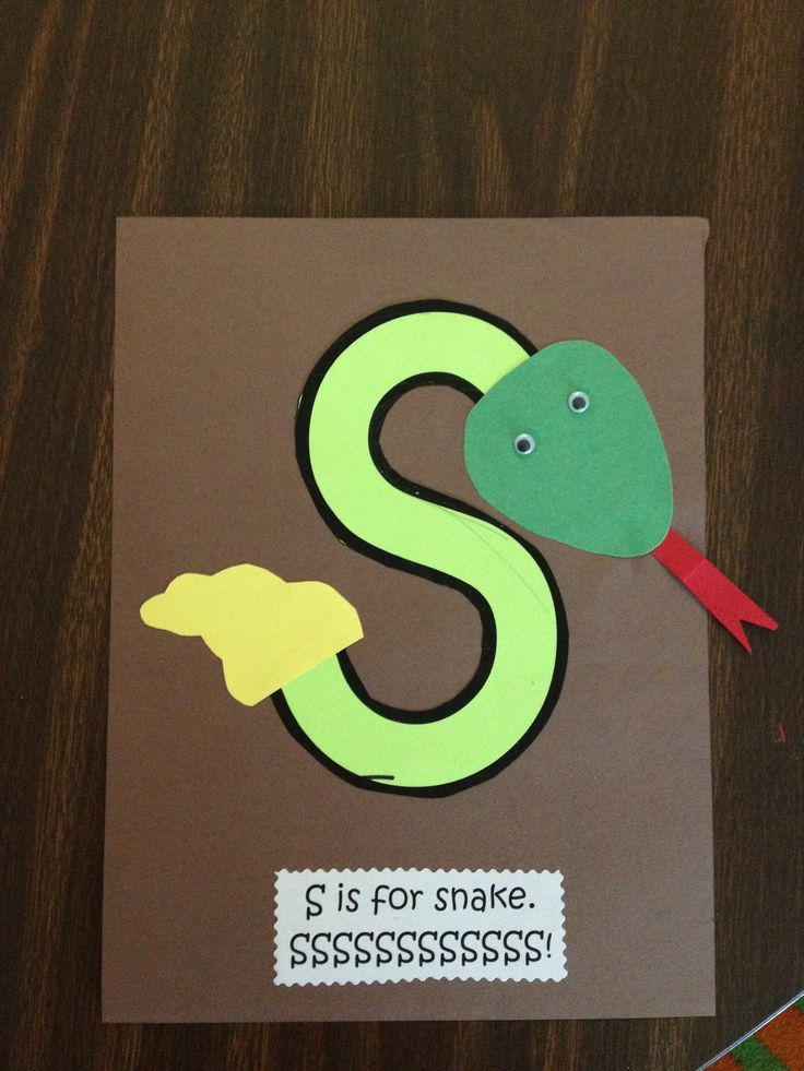 Letter S on Umbrella Preschool Craft