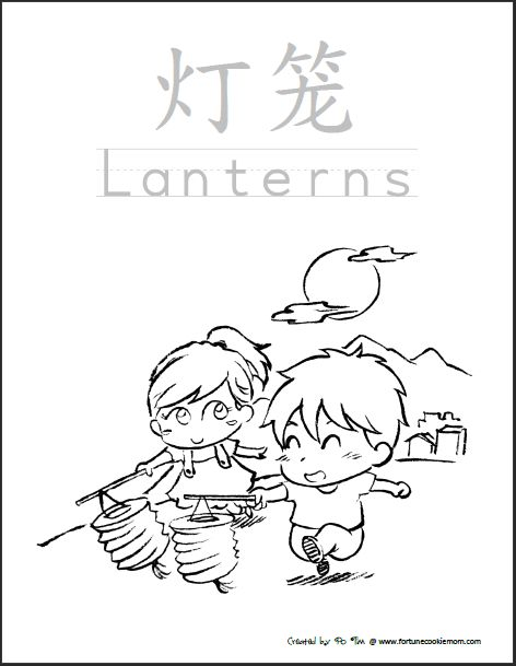 mid autumn moon festival coloring pages - best 25 chinese moon festival ideas on pinterest mid