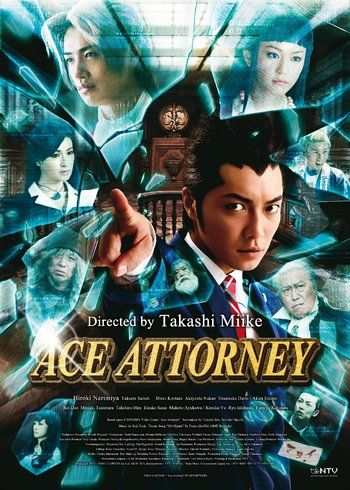 Phoenix Wright: Ace Attorney. I have to see this!