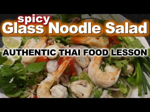 Authentic Thai Recipe for Yum Woon Sen | ยำวุ้นเส้น | How to Make Spicy Glass Noodle Salad - YouTube