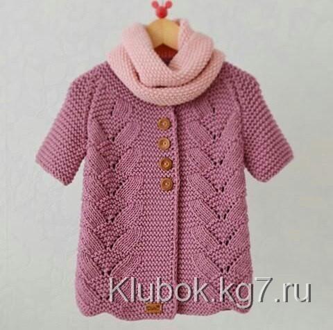 Пальто, курточки | Клубок