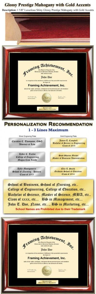 Personalized Gold or Silver Engraved Plate University Diploma Frame - Glossy Prestige Mahogany with Gold Accents College Diploma Frame - Single Black Mat - Engraved Certificate Frame