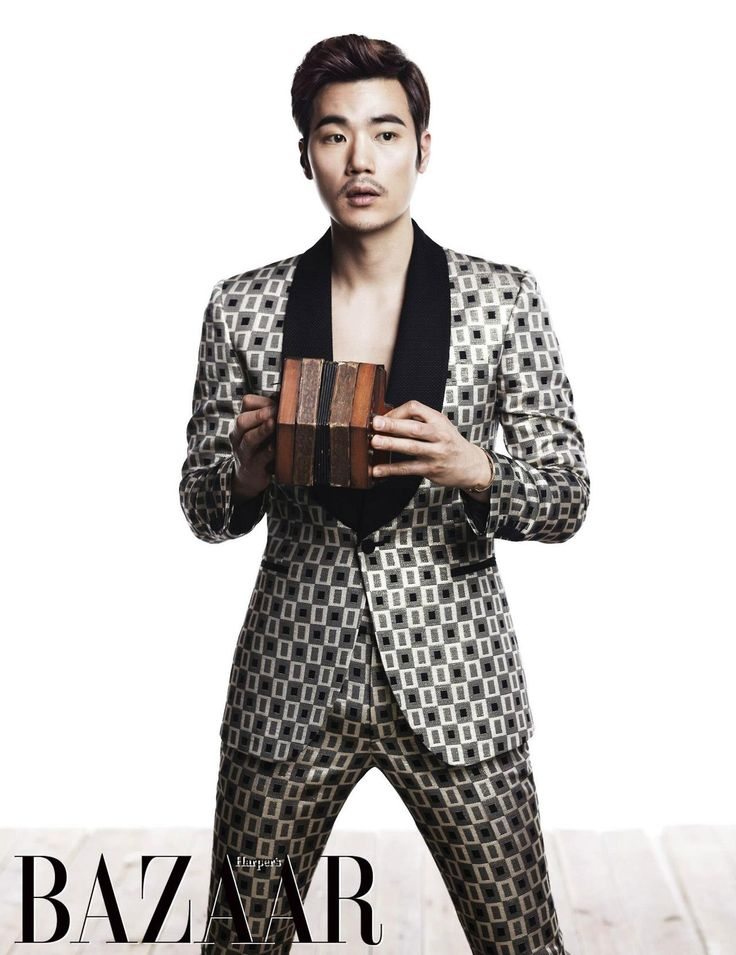 Kim Kang Woo - Harper's Bazaar Magazine February Issue '13