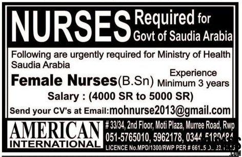 Nurses Required for Govt of Saudi Arabia -Female Nurses JOBS in Saudi Arabia - Jobs in Pakistan, Karachi, Lahore, Rawalpindi, Islamabad, Peshawar; published in Jang, Express